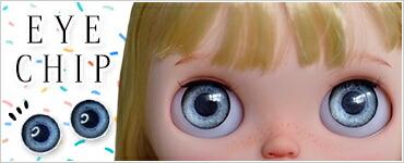 eyechip