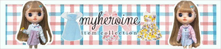 myheroinecollection