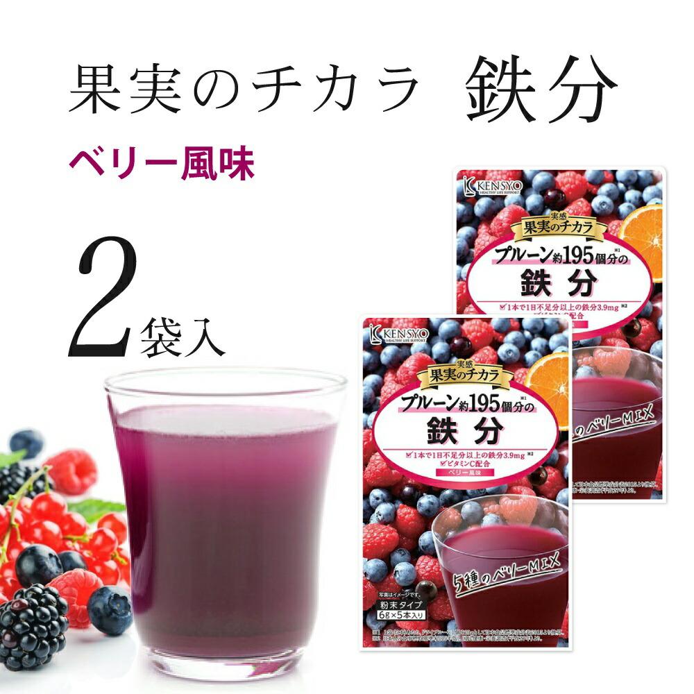 スムージー ダイエット 葉酸 ビタミン 実感 果実のチカラ
