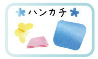 ハンカチ&タオル/ランチバッグ/かわいい雑貨