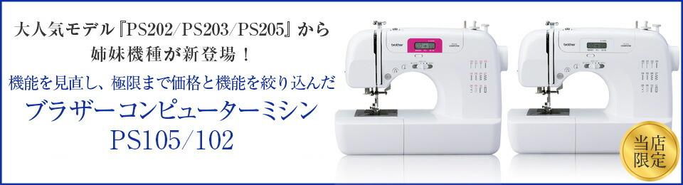 PS105102