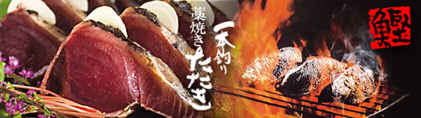 漁師が釣って、漁師が焼いたの明神水産