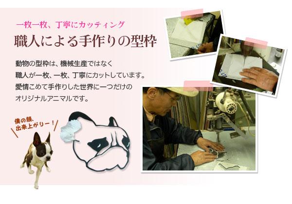 職人による手作りの型枠