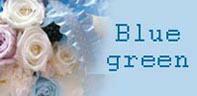 ブルーグリーン、白系のプリザーブドフラワーギフト