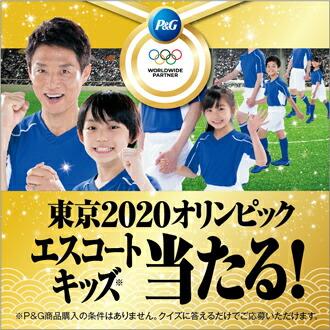 東京オリンピック1912企画