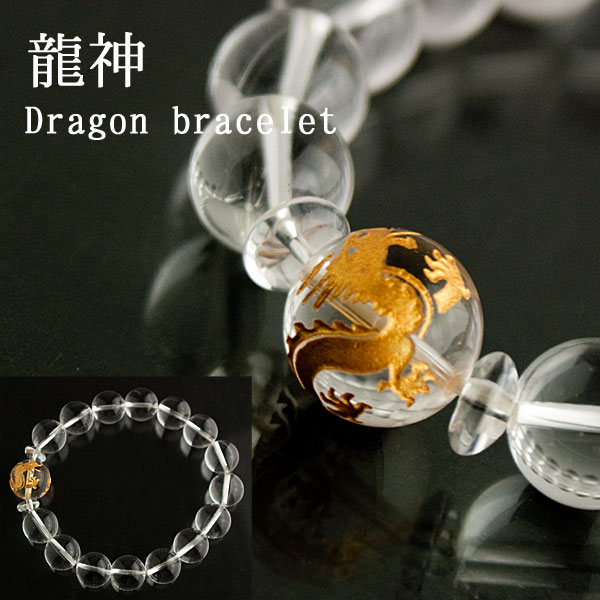 14mm玉&12mm玉 AAA水晶×青龍ブレスレット/竜/天然石/パワーストーン 天然石 シルバー アクセサリー