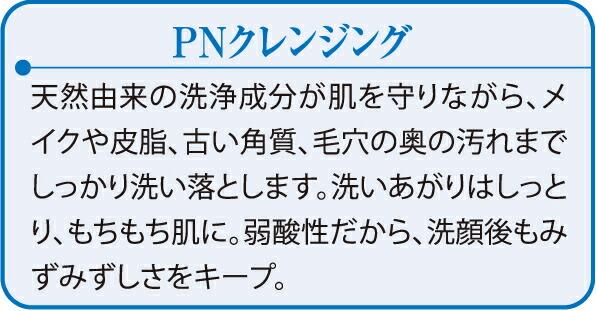 pn_cle01.jpg