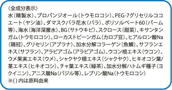 pn_cle02.jpg