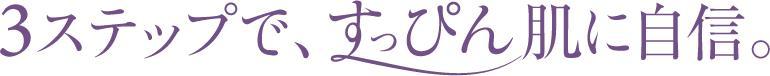 pn_copy1.jpg