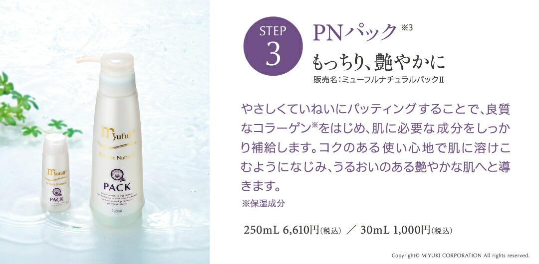 pn_image_pack.jpg