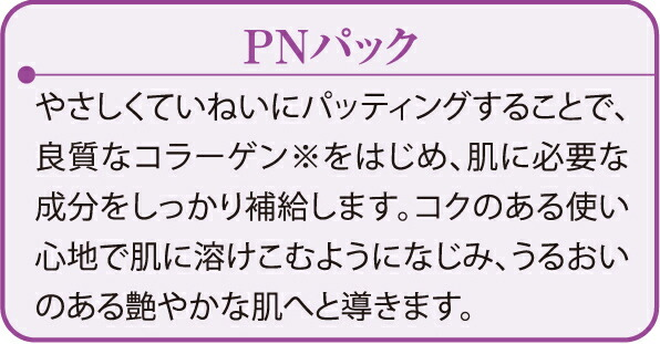 pn_pa-01.jpg