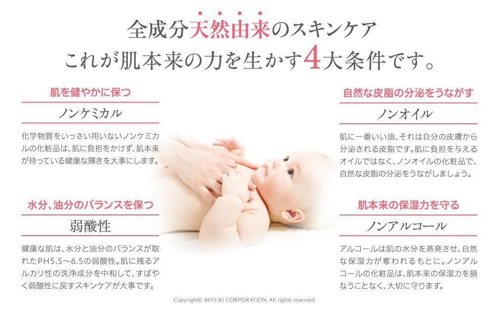 pn_concept_02.jpg