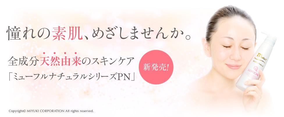pn_top1.jpg
