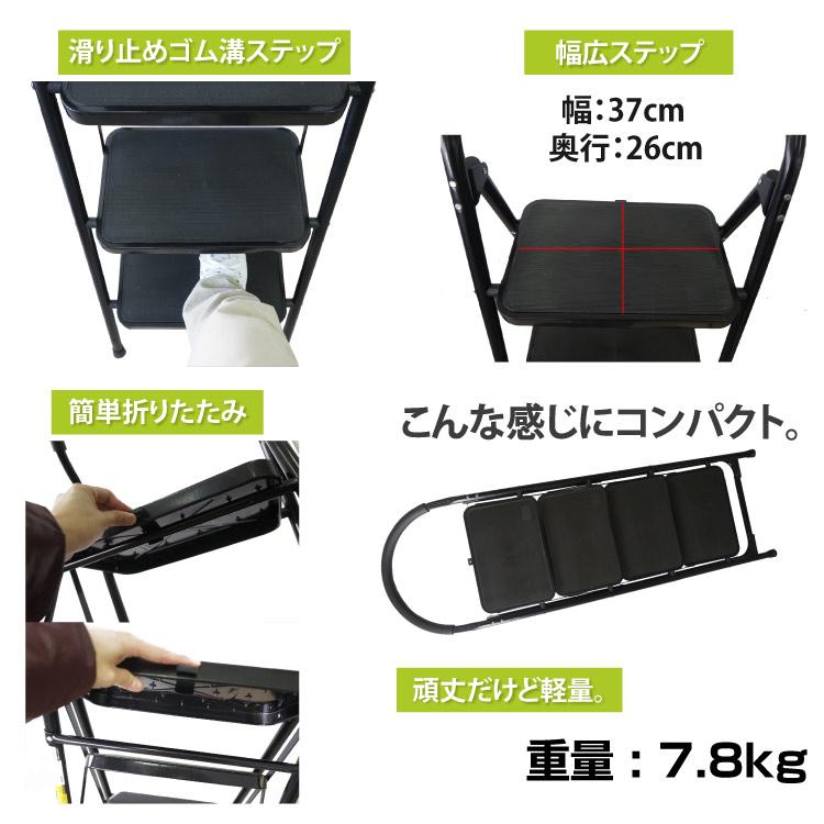 Rakuten Global Market: Ladders 4-lightweight