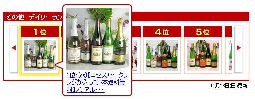 送料無料 ノンアルコールワイン カ−ルユング 4本セット ドイツワイン