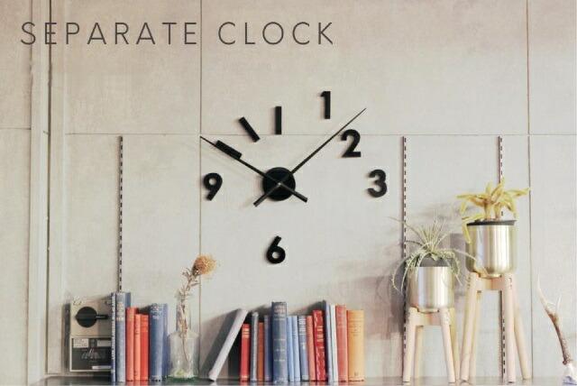 壁掛け時計 針 おしゃれ 掛け時計