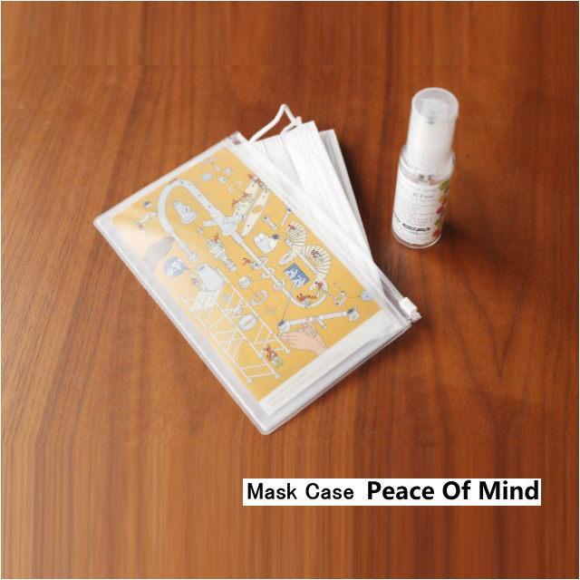 マスクケース 携帯用 おしゃれ 抗菌 日本製
