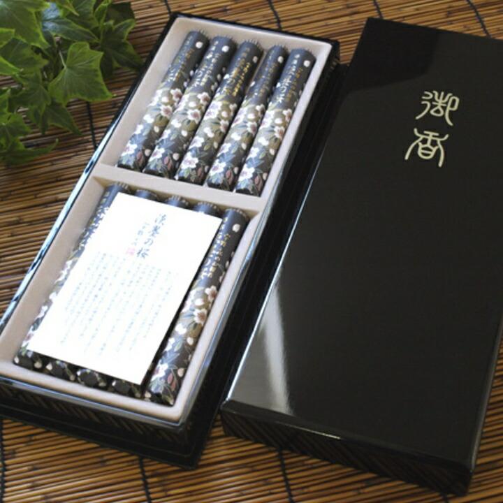 宇野千代のお線香 特撰淡墨の桜 塗箱 短寸10入
