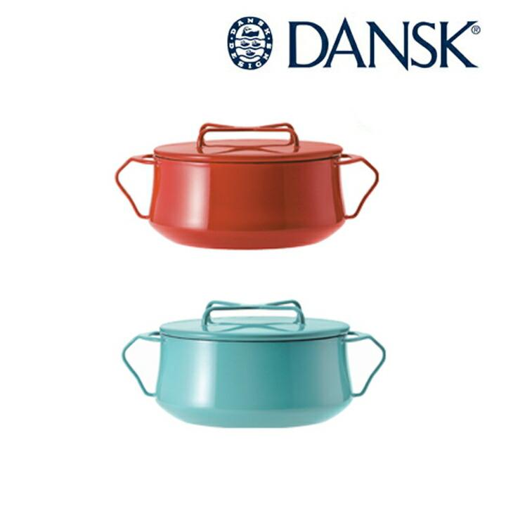 DANSK KOBENSTYLE キャセロール 両手鍋 18cm (2QT)