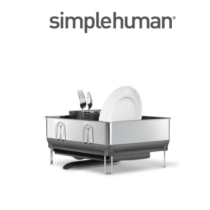 simplehumanコンパクトスチールフレーム ディッシュラック