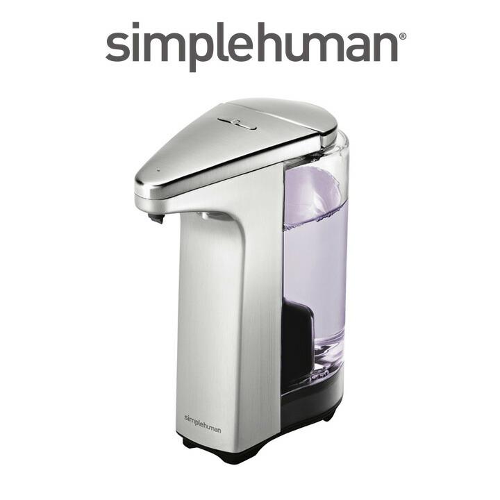 simplehuman センサーポンプ シルバー