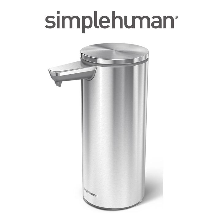simplehuman充電式センサーポンプ シルバー(ツヤ消し)