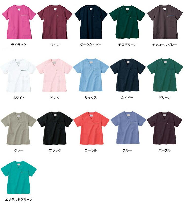 chi-mz_0018_color.jpg?1457568131