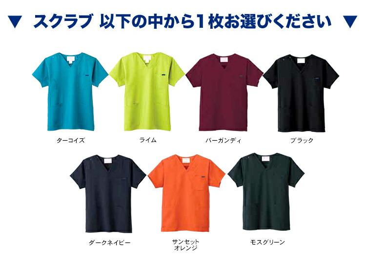 7013sc5013sc_color2.jpg