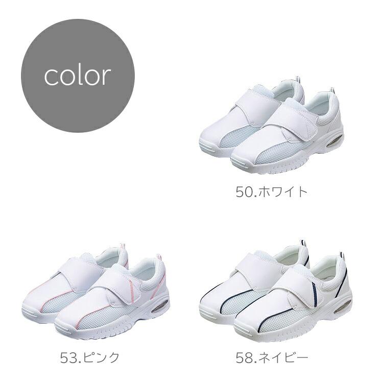 ナースシューズ ナースサンダル 男女兼用 ドクターシューズ 軽量 低価格 SAA-KZN187 KAZEN/カゼン