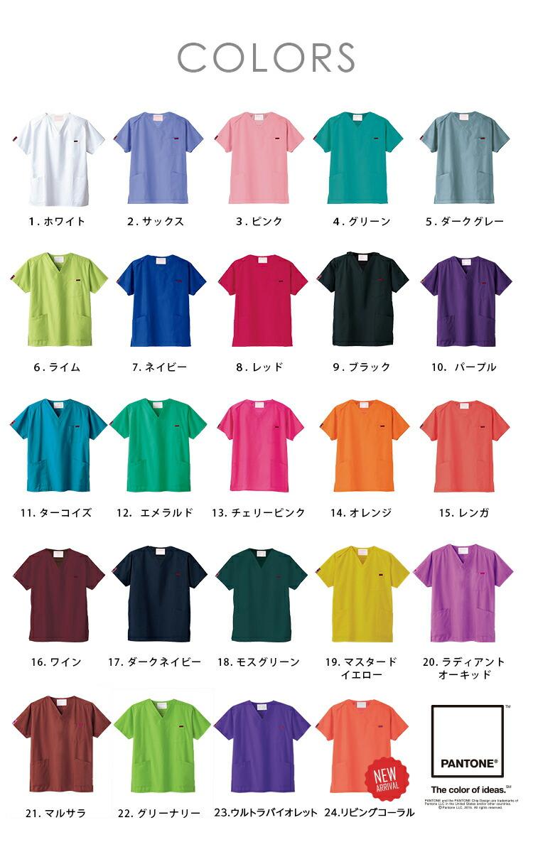 ドクター スクラブ 男女兼用 半袖 カラー(医師 看護士白衣)