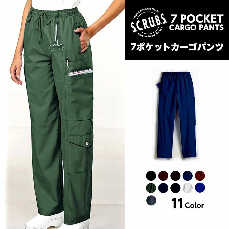 pants_7p_1b.jpg