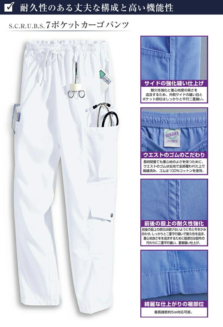 pants_7p_3b.jpg