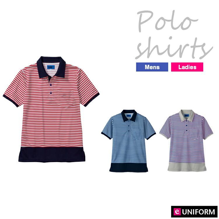 サイズが豊富なユニセックス ポロシャツボーダー半袖 ポロシャツ 3色【TioTio清潔加工 吸水速乾】【WSP セロリー】6559
