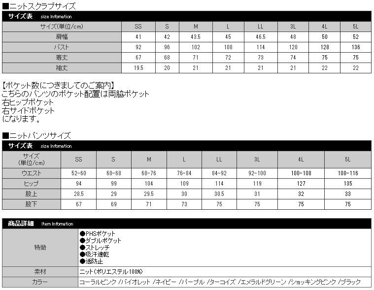 chi-mz0084-0085_spec.jpg