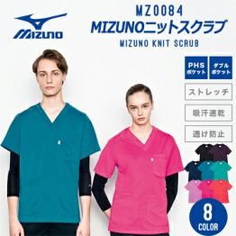 MIZUNOニットスクラブ
