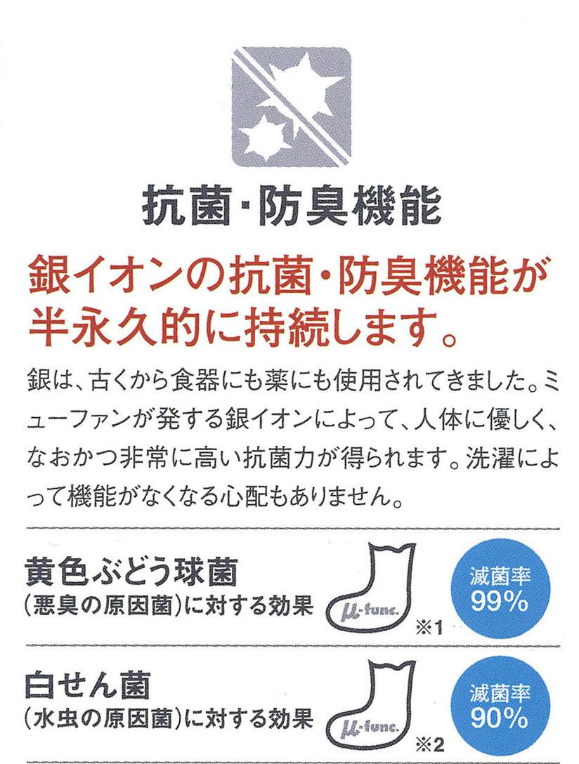 メッシュ素材2-1