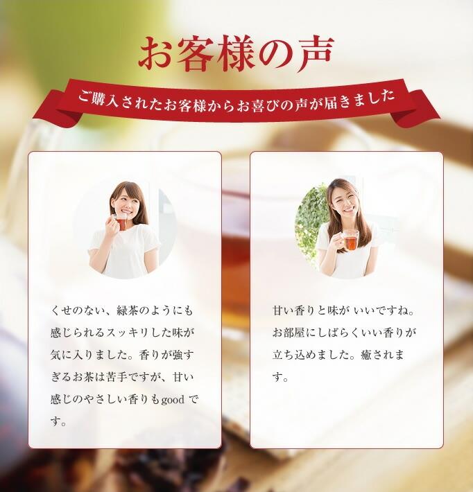 飛騨紅茶TOP7