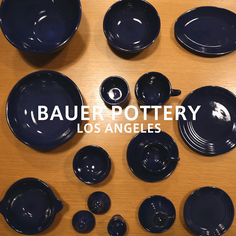 Bauer Pottery