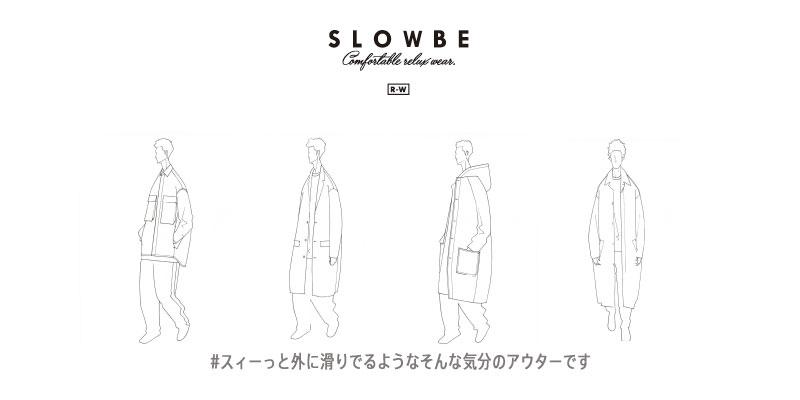 slowbe