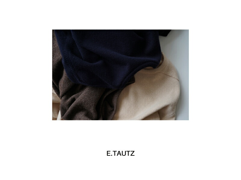 E.TAUTZ
