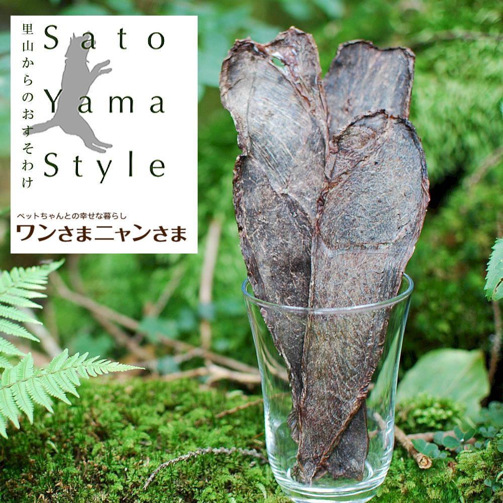 SatoYama Style合同会社