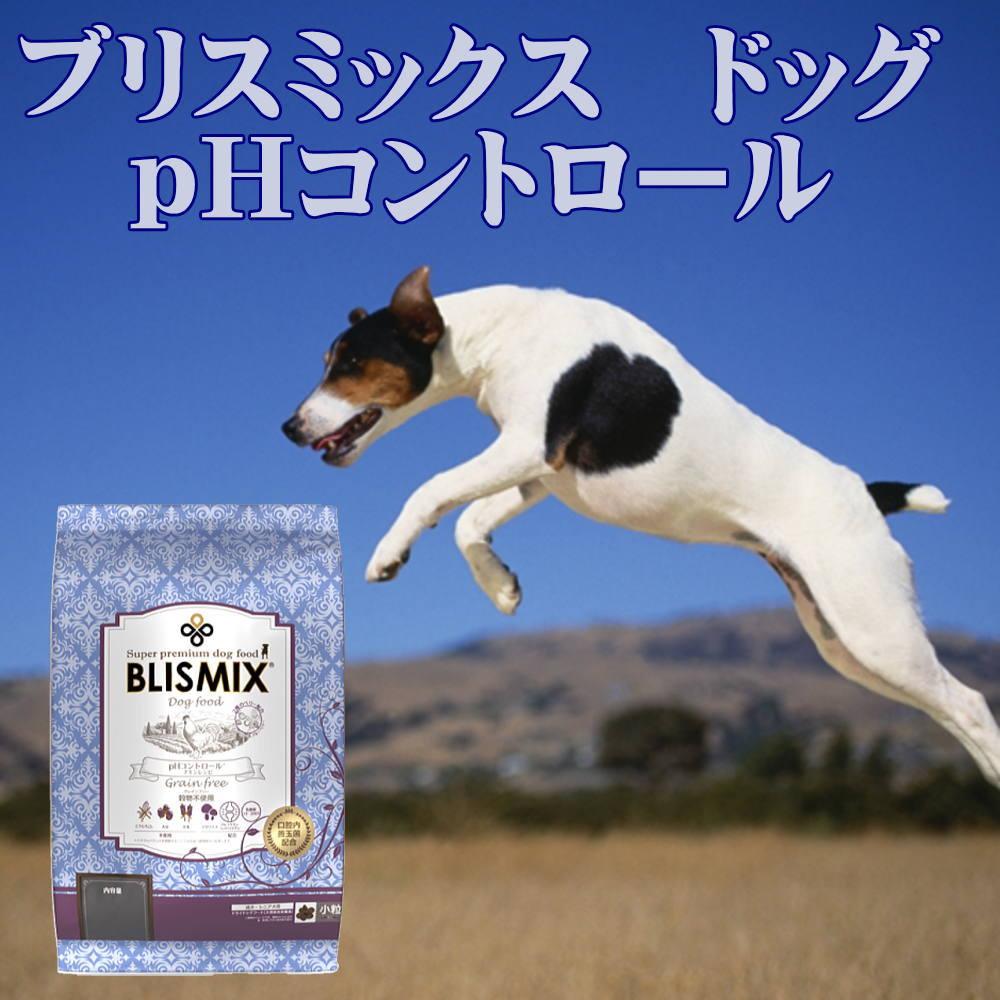 ブリスミックス犬pH
