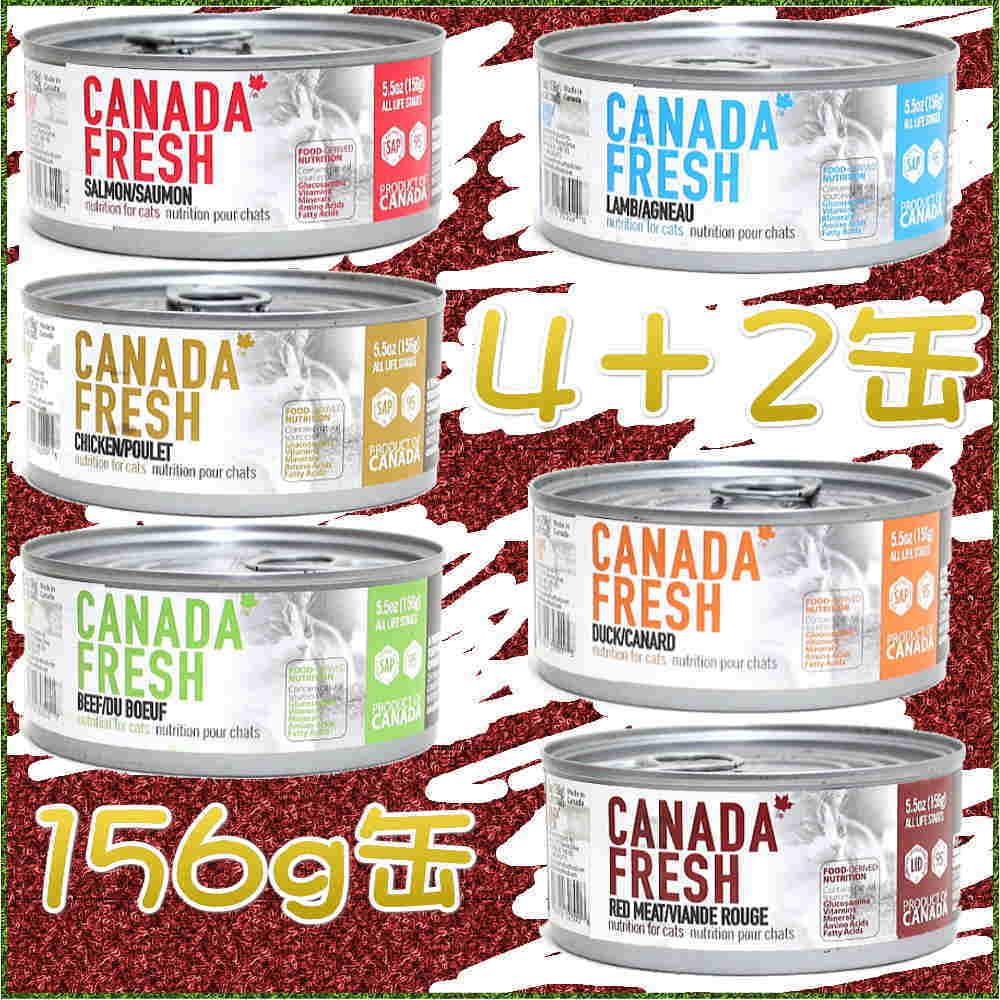ペットカインド6缶セット