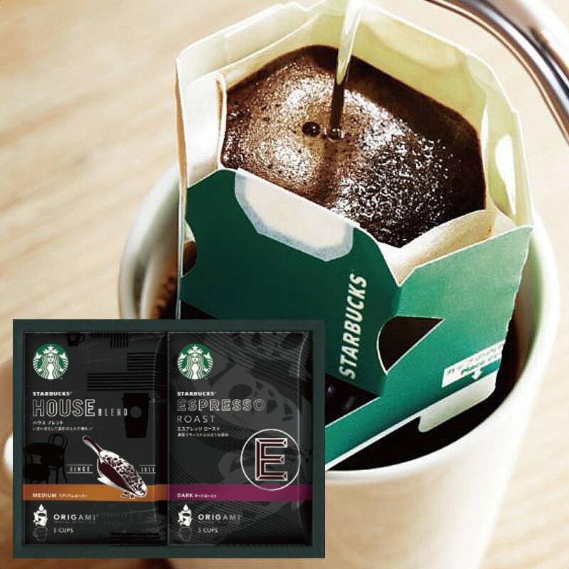 スターバックスコーヒーギフト