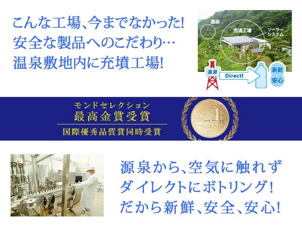 kannon_factory600.jpg