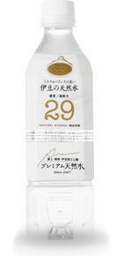伊豆の天然水 29