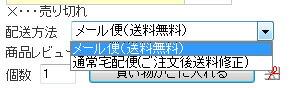 hashitetsu-mail1.jpg