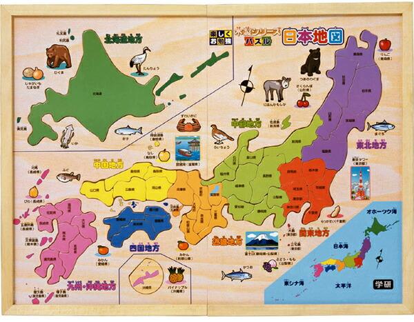 パズル 地図パズル : 木製シリーズ パズル日本地図 ...