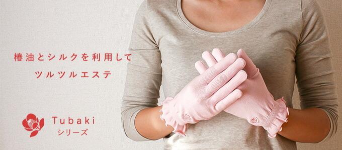 日本製 TSUBAKI保湿