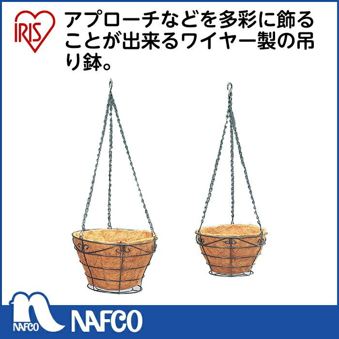 パームハンギングバスケット深型 PED−300
